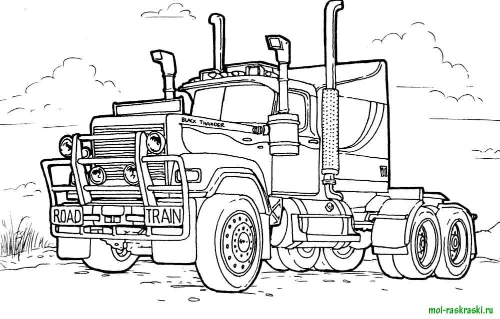 Большой грузовик раскраска Скачать раскраски для мальчиков
