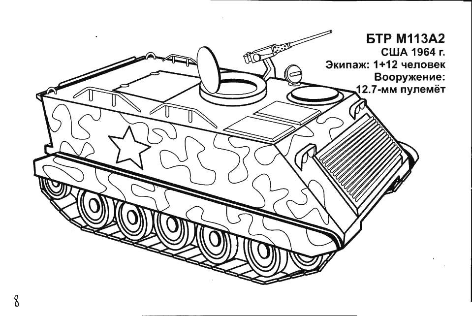 Военный джип джип военный аллигатор Раскраски для детей ...