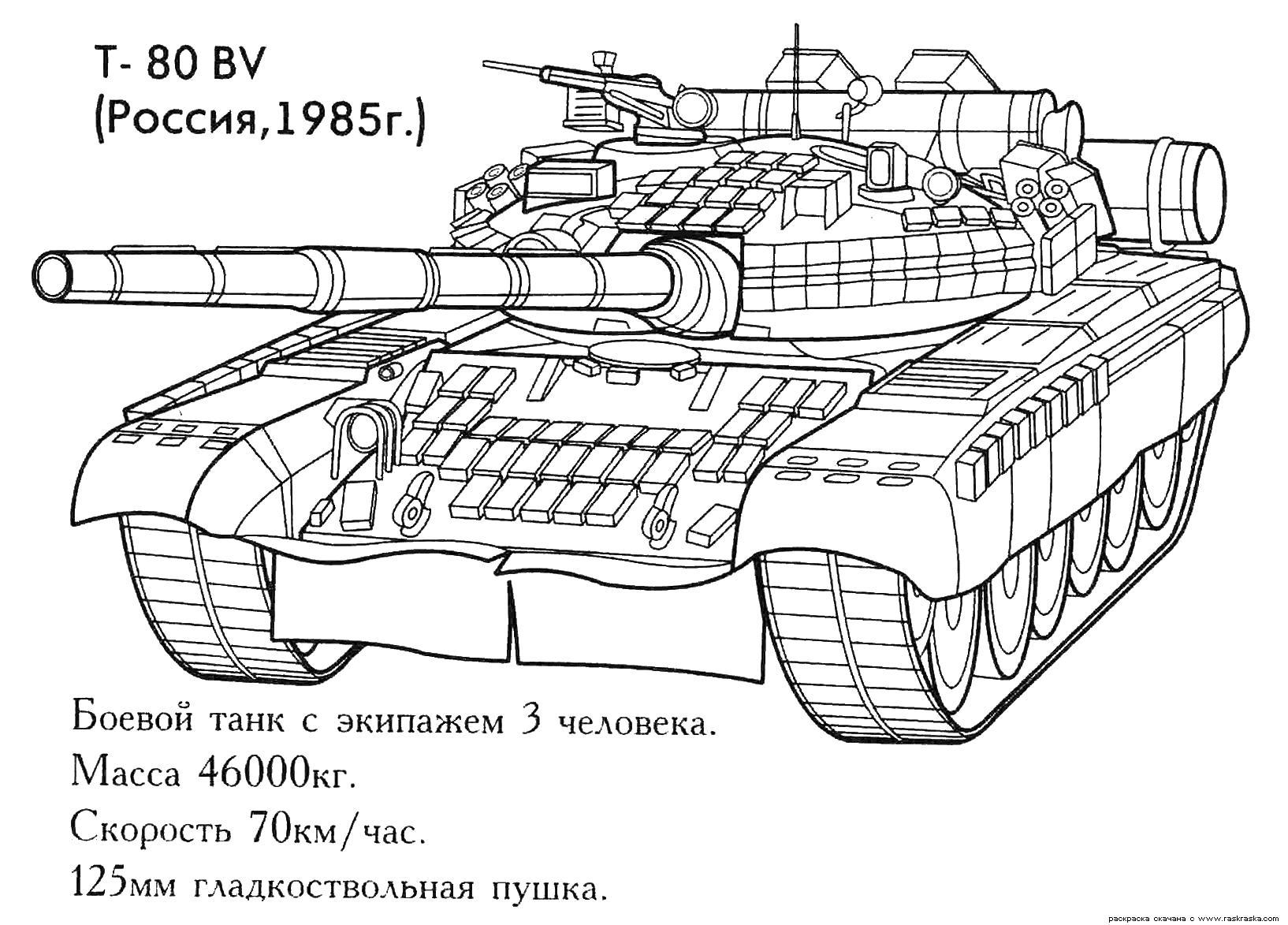 Маленький легкий танк танки раскраски легкий Раскраски для ...