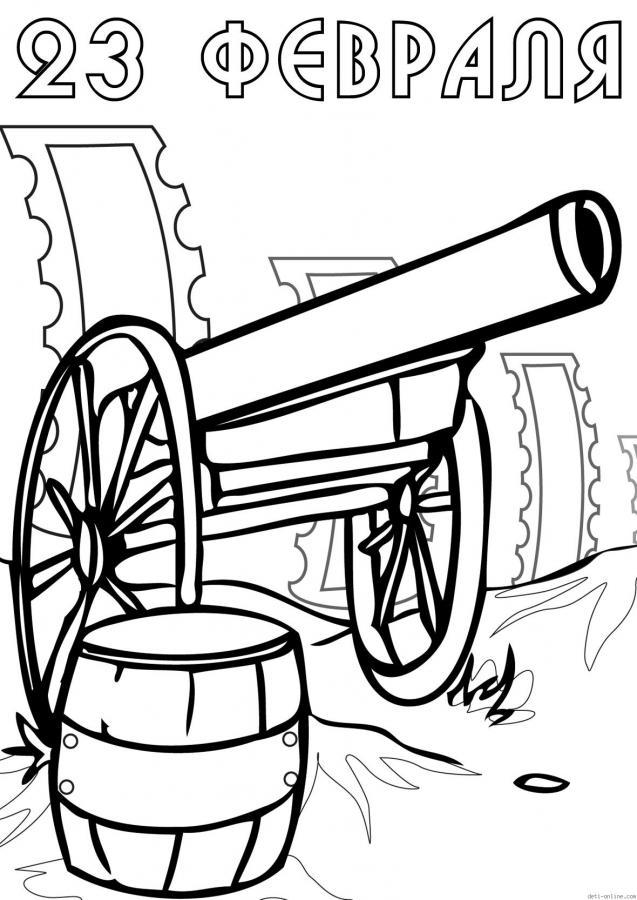 Пушка и бочка Раскраски для мальчиков