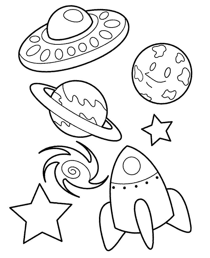 Спутники тарелка и планеты Скачать раскраски для мальчиков