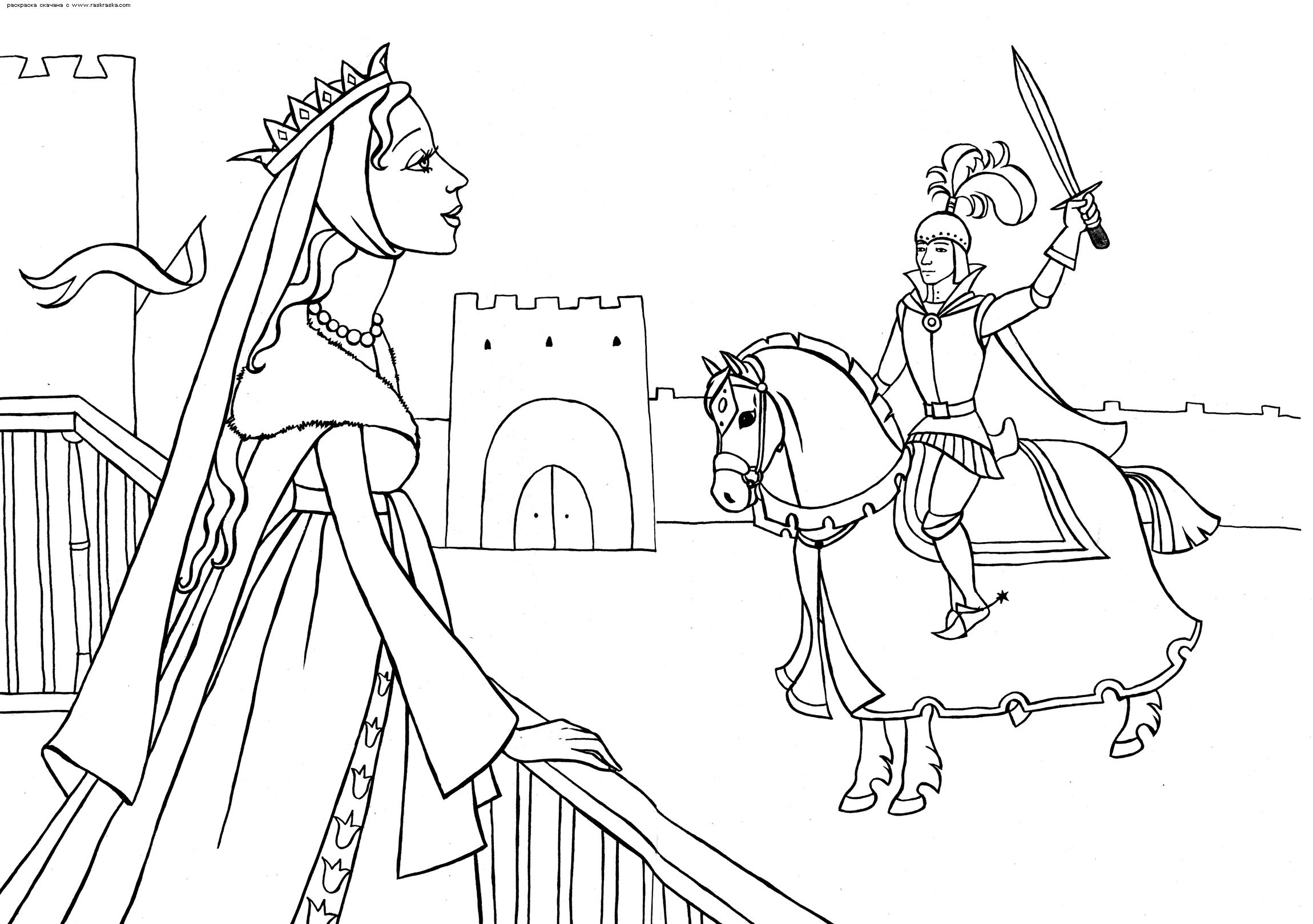 Принц с мечом у балкона принцессы Раскраски для мальчиков