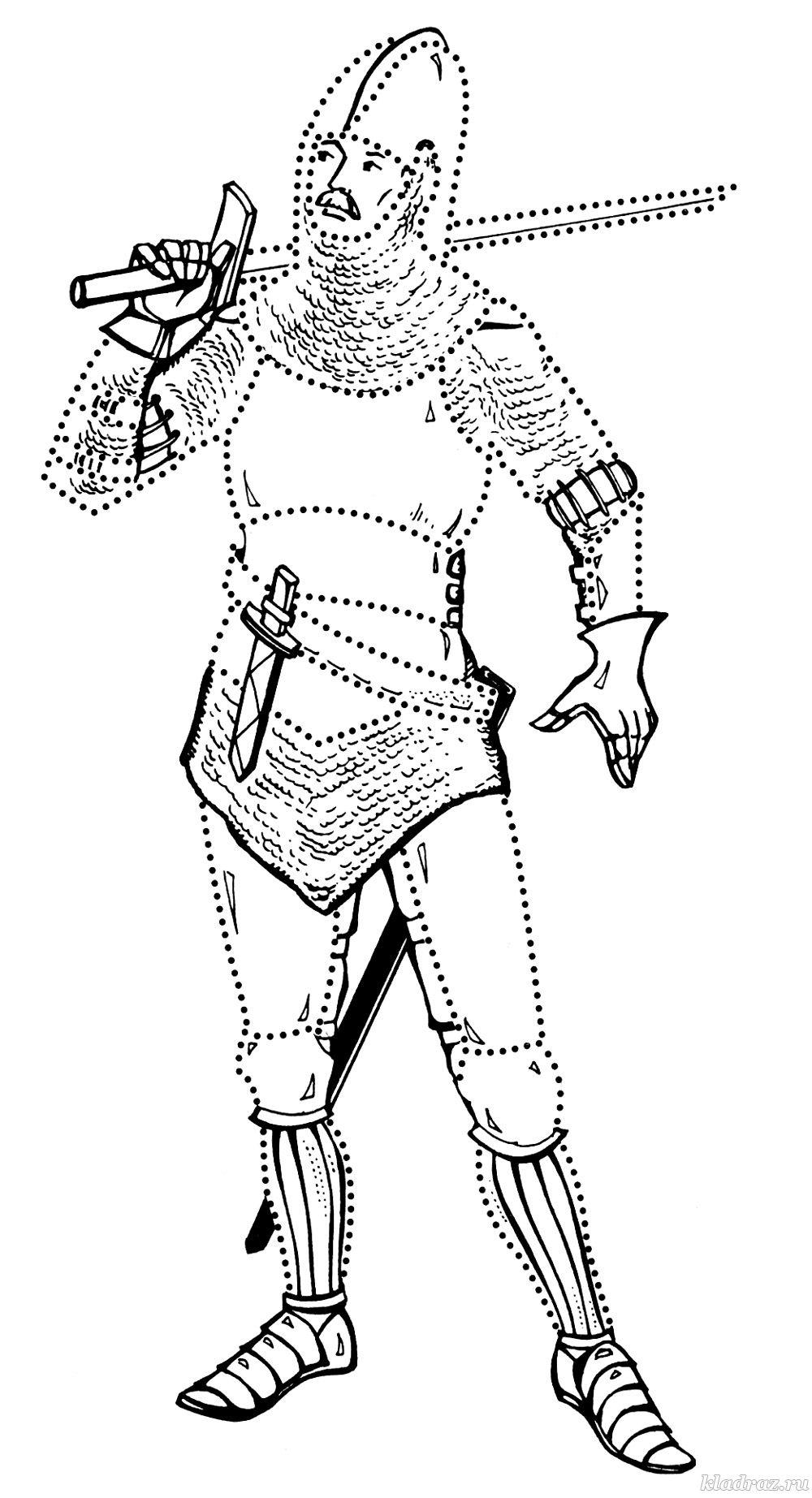 Воин с мечом Раскраски для мальчиков