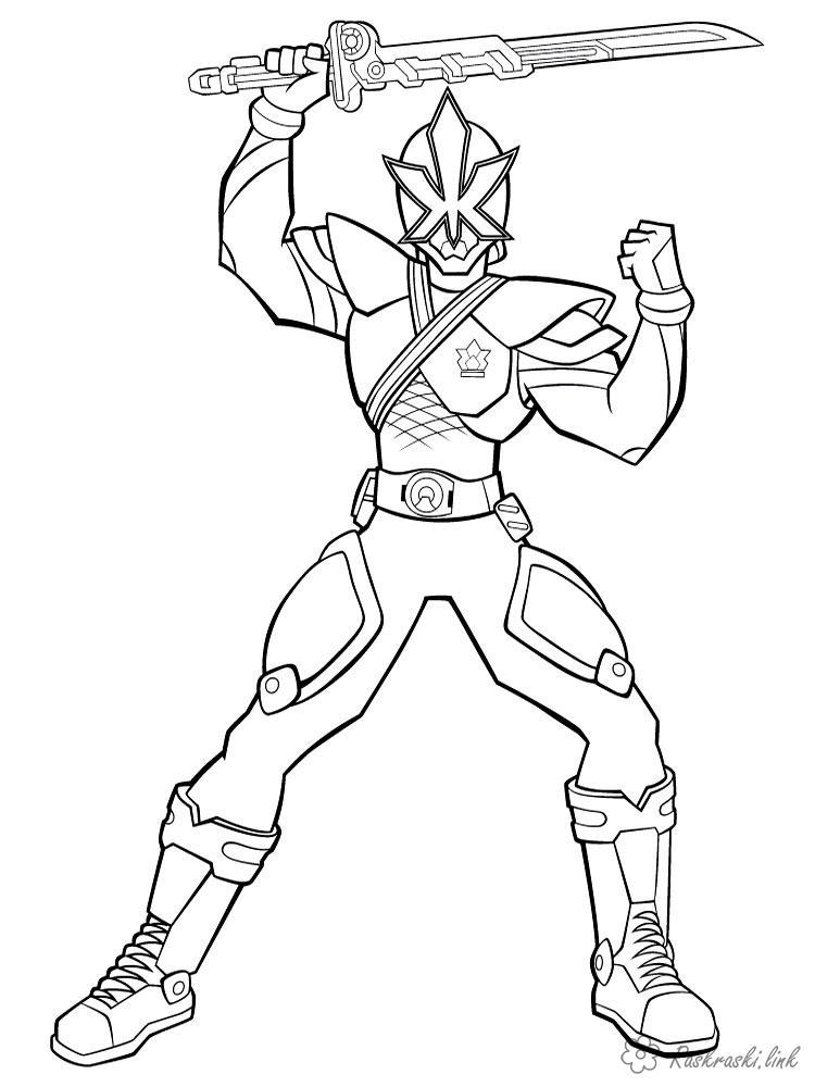 Power randgers с мечом Раскраски для мальчиков