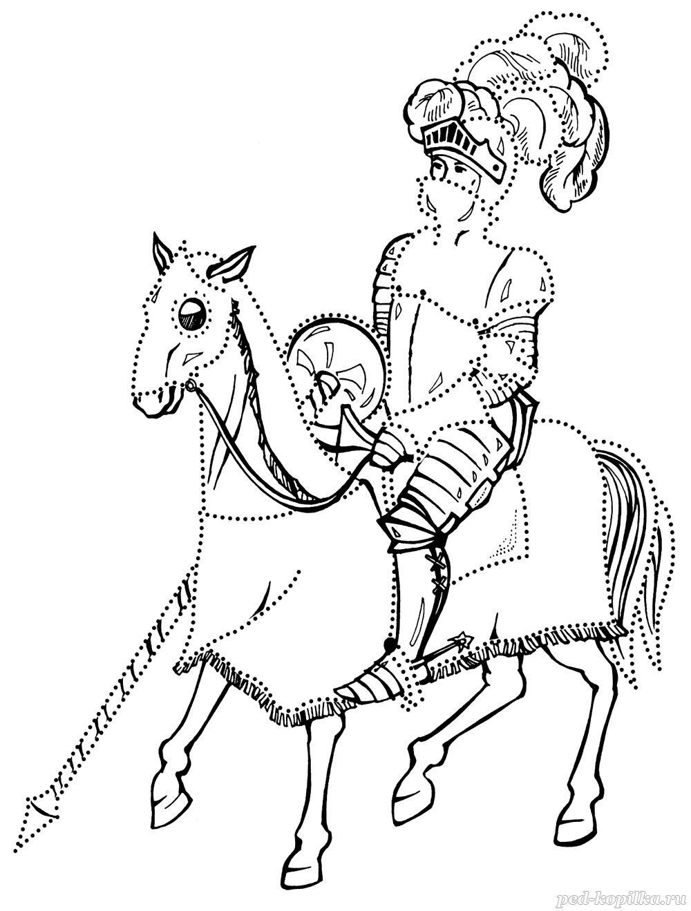 Рыцарь на коне с мечом Раскраски для мальчиков