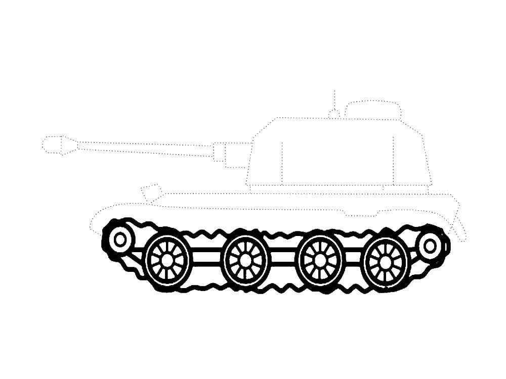 Раскрась танк Раскраски для мальчиков бесплатно