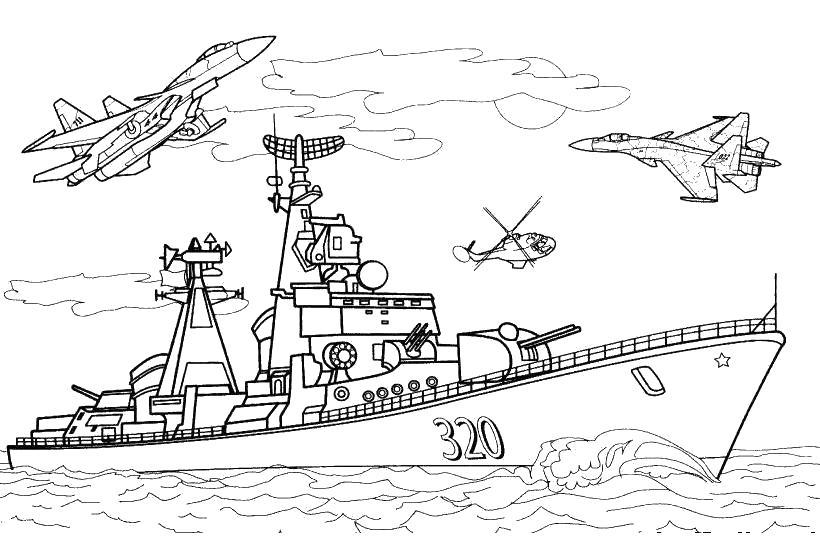 Военный корабль и самолеты Раскраски для мальчиков