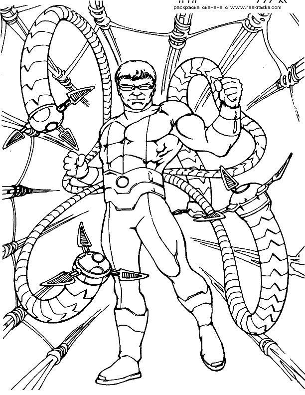 Доктор октопус Раскрашивать раскраски для мальчиков