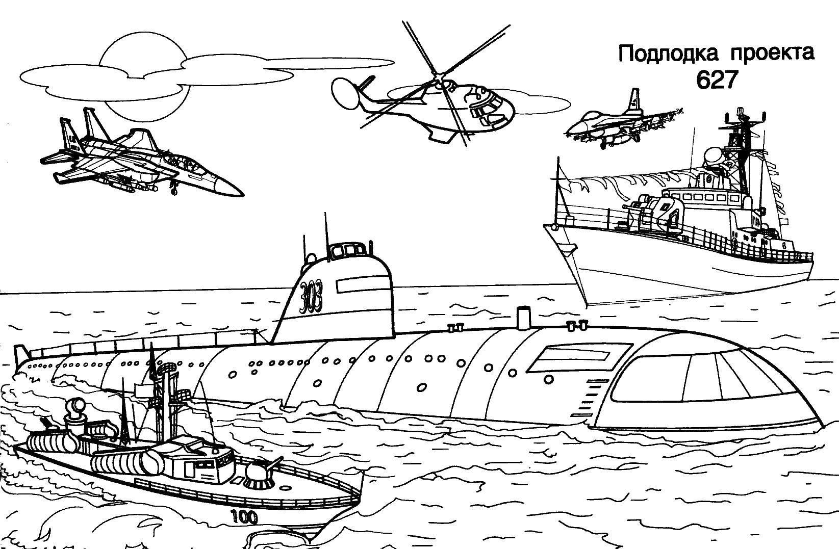 Подводные лодки проекта 627 Раскрашивать раскраски для мальчиков