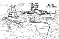 Подводная лодка щ-402 Раскрашивать раскраски для мальчиков