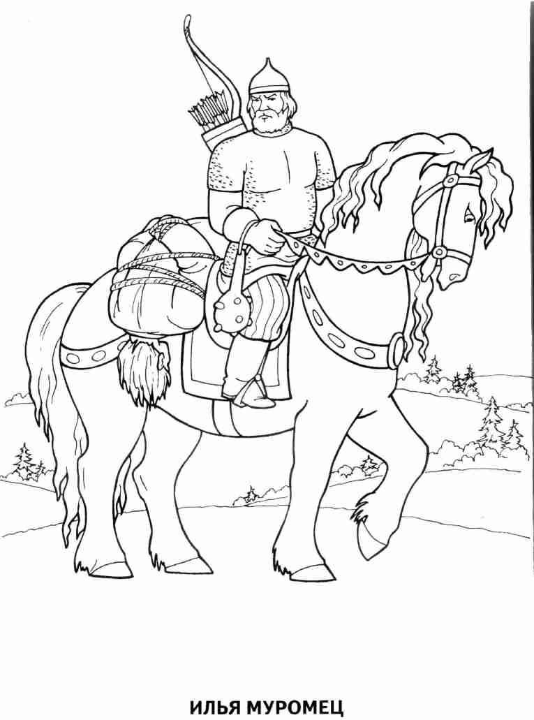 Илья муромец на коне Раскраски для мальчиков бесплатно