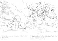 Добрыня и змей горыныч Раскраски для мальчиков