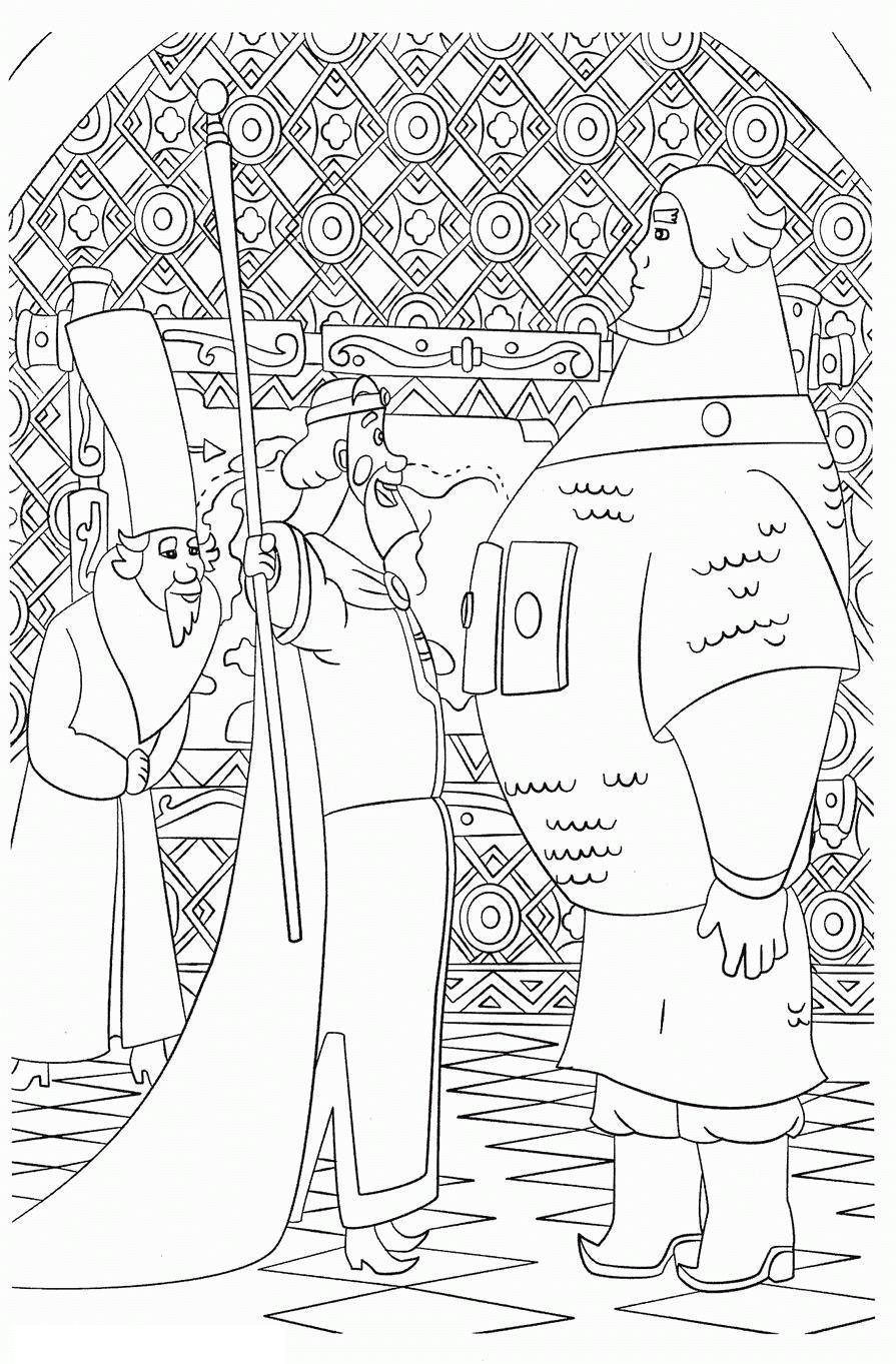 Добрыня ниитич и князь Скачать раскраски для мальчиков