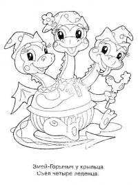 Маленький змей горыныч с леденцами Раскраски для мальчиков