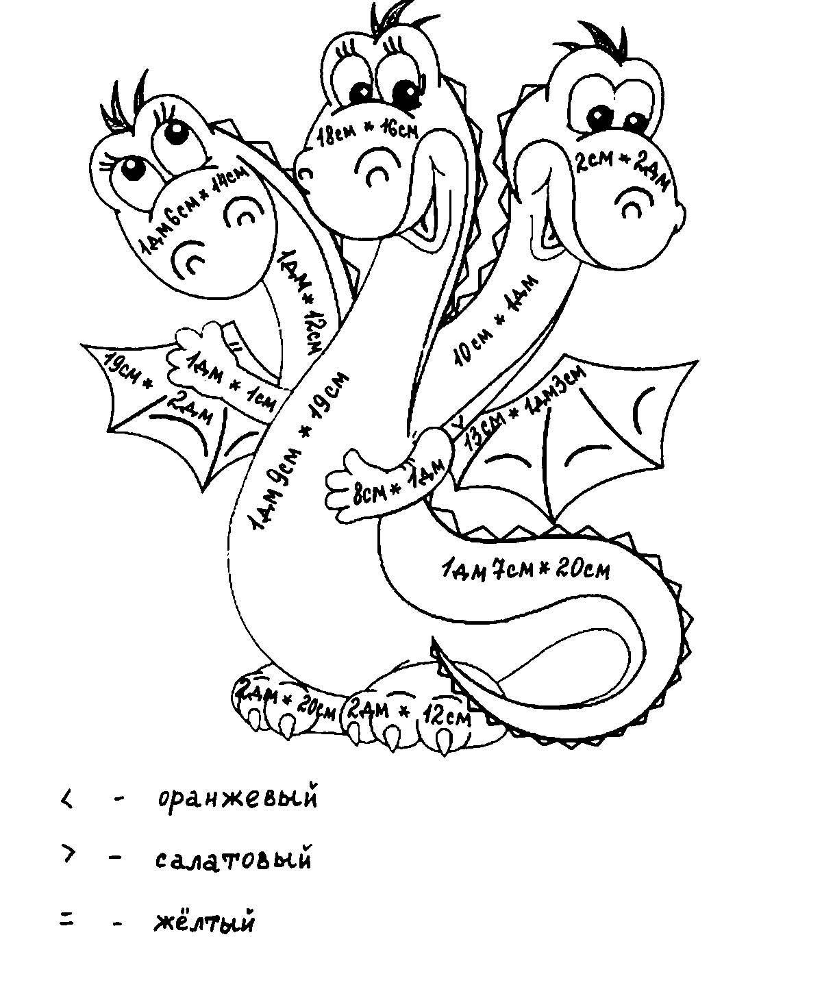 Добрый змей горыныч Раскраски для мальчиков
