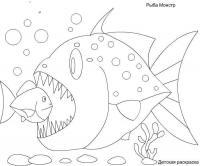 Рыба монстр Скачать раскраски для мальчиков