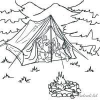 Поход в горы Раскраски для детей мальчиков