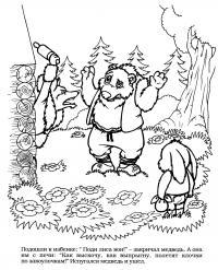 Сказка про лису Раскраски для мальчиков