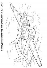Бомбардировщик су-12 Раскраски для детей мальчиков
