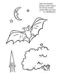 Летучая мышь, стихотворение, фрейфельд Раскраски для мальчиков