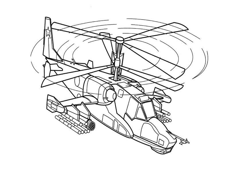 Вертолет черная акула Раскраски для мальчиков