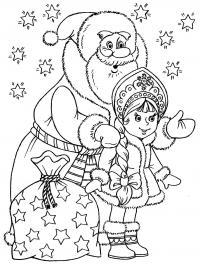 Дед мороз со снегурочкой, новый год Скачать раскраски для мальчиков