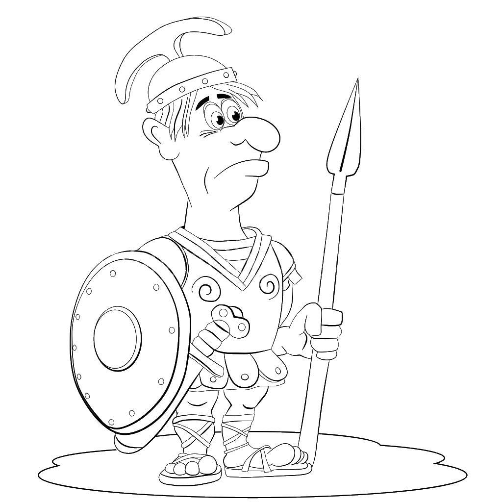 Римский воин с копьем и щитом Раскраски для мальчиков