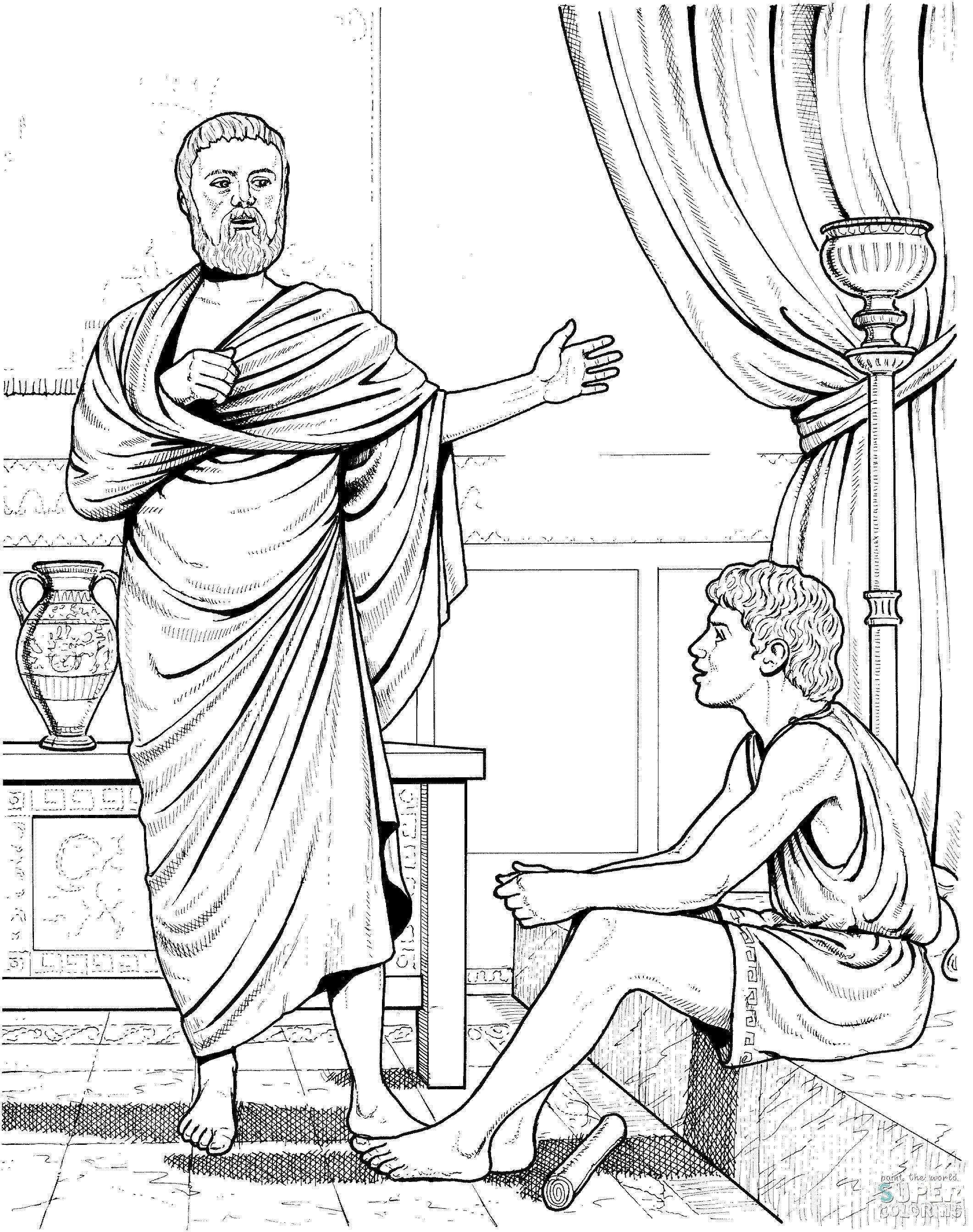 Греческие мудрецы Раскраски для мальчиков