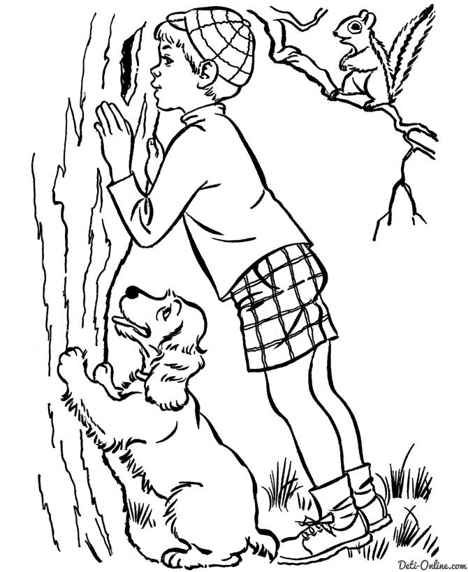 Мальчик с собакой Раскраски для мальчиков