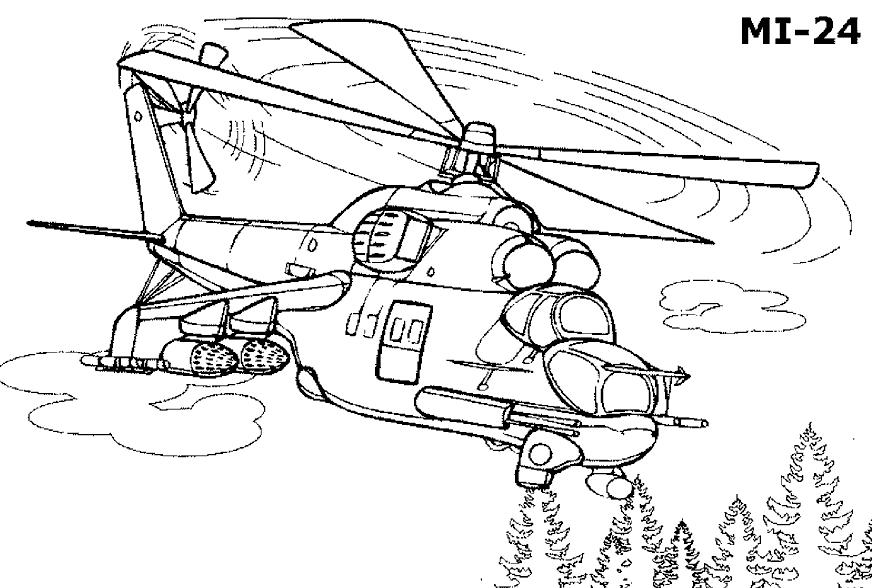 Вертолет ми-24 Раскраски для мальчиков бесплатно