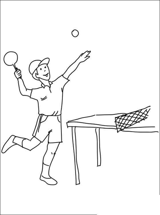 Настольный теннис, подача Раскраски для мальчиков
