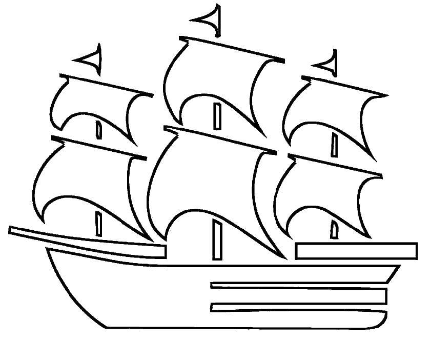 Корабль с парусами Раскрашивать раскраски для мальчиков
