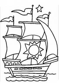 Солнечный корабль Раскрашивать раскраски для мальчиков