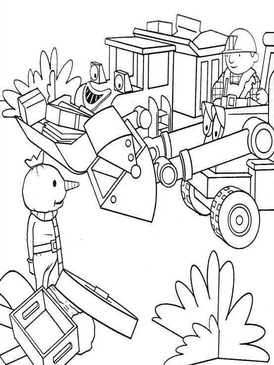 Стройка идет полным ходом стройка трактор работник ...