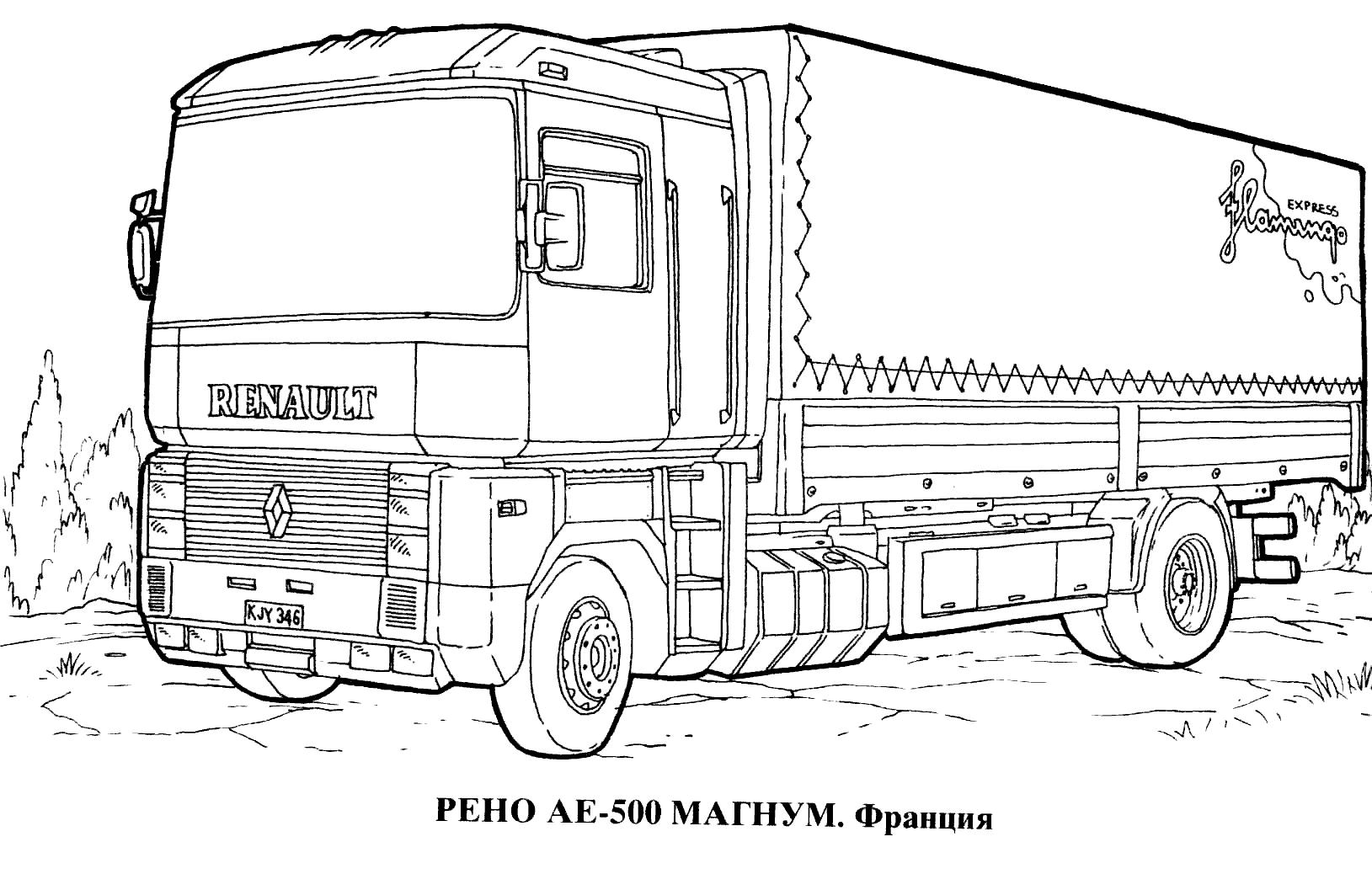 грузовики Раскрашивать раскраски для мальчиков