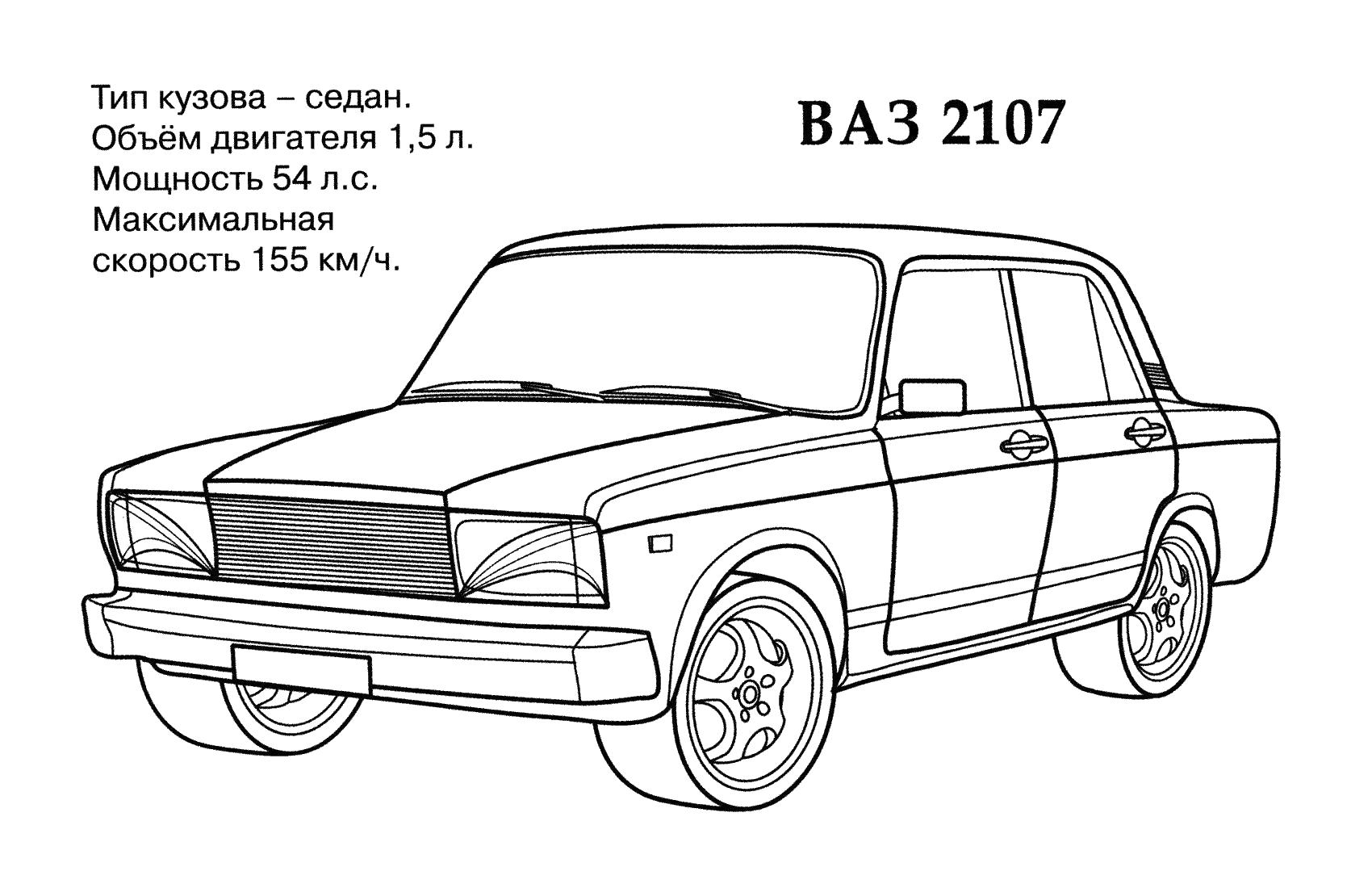 Bmw z3 cabrio бмв кабриолет Распечатать раскраски для ...
